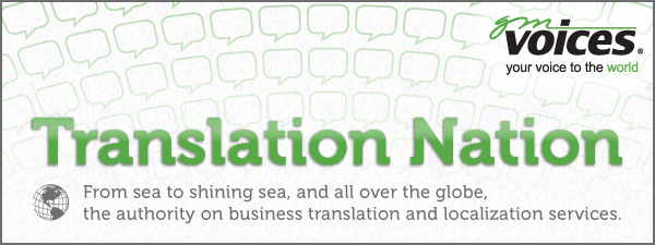 translation-newsletter-banner
